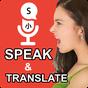 Nói và dịch tất cả các ngôn ngữ Voice Translator