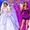 Superstar-Karriere - Kleide aufstrebende Stars