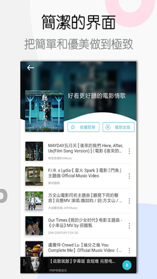 アプリ ワイワイ ミュージック