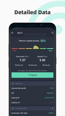 Speedtest master pro download
