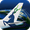 Islamabad Airport Parking: Airplane Simulator 2018
