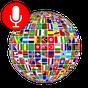Todos línguas Tradutor - Livre Voz Tradução