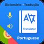 Tradutor de inglês português
