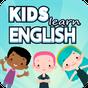 Дети изучают английский язык 1.0.4