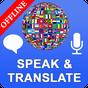 Habla y traduce traductor e intérprete de voz.