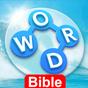 Tour de palabras - búsqueda de palabras cruzadas