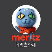 메리츠화재 영업지원 모바일 아이콘