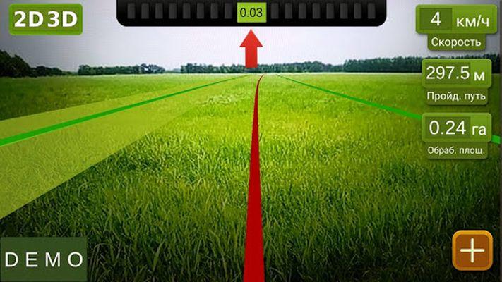 Image 4 of AgroPilot