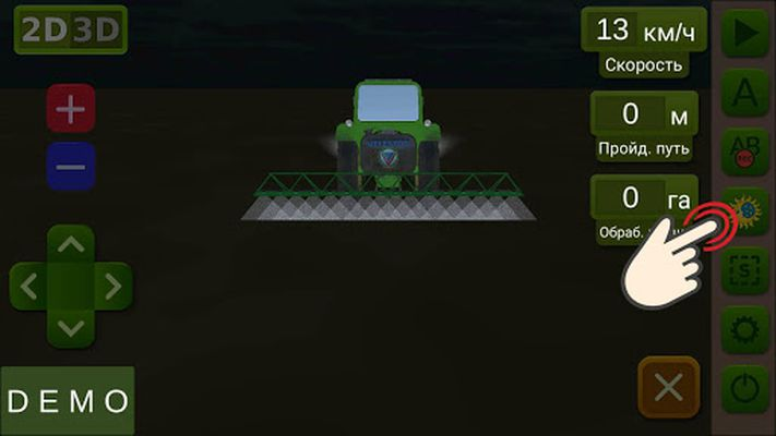 Image 2 of AgroPilot