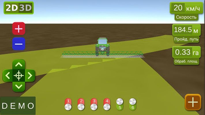 Image from AgroPilot