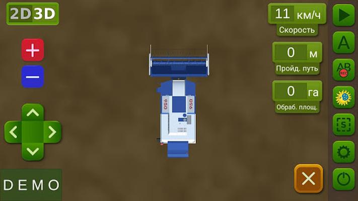 Image 21 of AgroPilot
