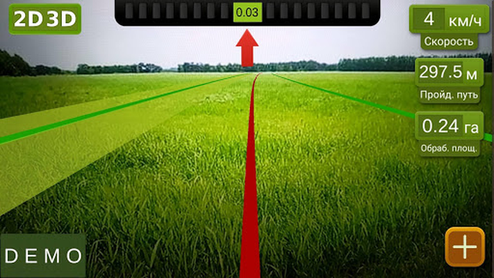 Image 22 of AgroPilot