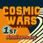 COSMIC WARS : THE GALACTIC BATTLE