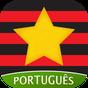 Flamengo Amino  APK