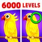 Farkları Bul: Kaçırma