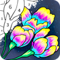 Always Color -Coloring by Number Tap to Paint Game