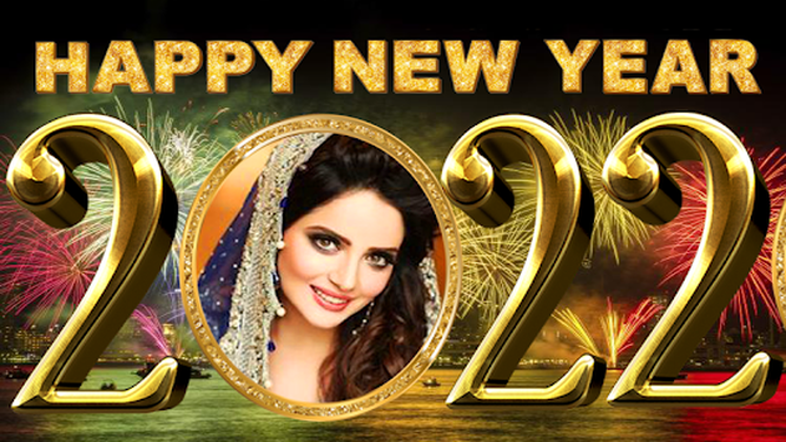 Image 10 of New Year Photo Frame 2020