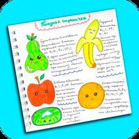 Personal diary ideas icon