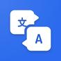 Traducteur de conversation pour WhatsApp