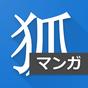 Kitsune - Читалка манги  APK
