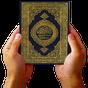 Le Coran en Francais
