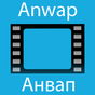 Reviews for anwap  APK
