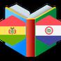Traductor Guaraní  APK