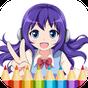 Anime Manga Para Colorir  APK