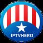 IPTVHero - ไอพีทีวีฮีโร่  APK