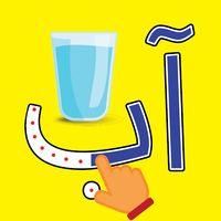 الفبای فارسی کودکان (Farsi alphabet game) Icon
