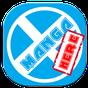Mangahere Collection  APK