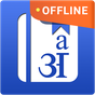English Hindi Dictionary 9.1.1.13