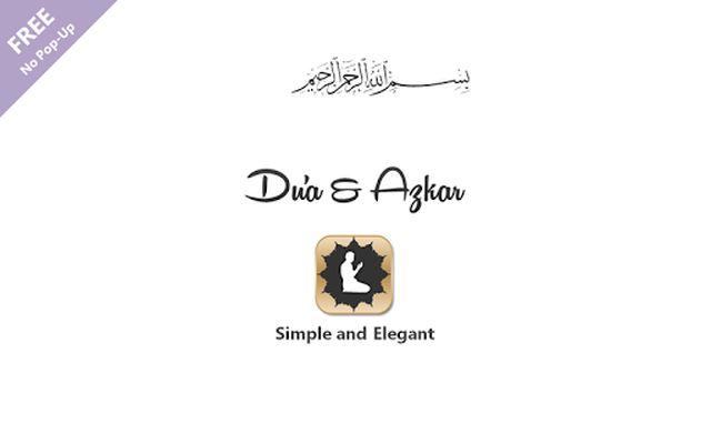 Image 2 by Dua & Azkar
