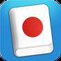 Learn Japanese Phrasebook 3.3.0