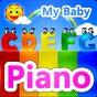 Mijn baby Piano