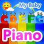My baby piano 2.44.2914.9