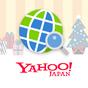Yahoo!ブラウザー 1.2.13