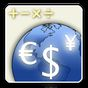 Currency Exchange Rates