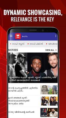 Image 4 of Malayala Manorama News App
