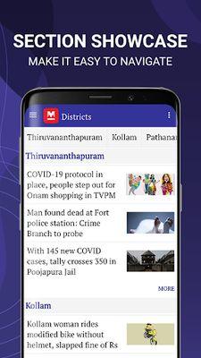 Image 5 of Malayala Manorama News App