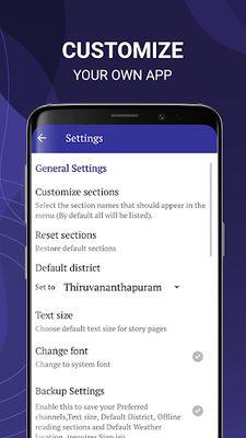 Image 1 of Malayala Manorama News App