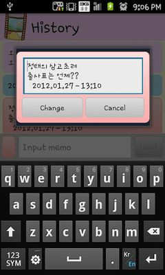 Image 1 of Notepad and memos