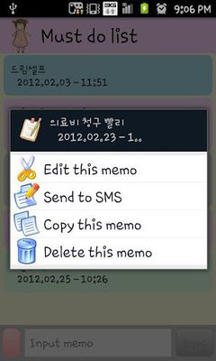 Image of Notepad and Memos