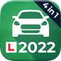 Theory Test 2017