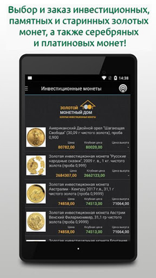 Image 14 of iTrader 8 - mobile Forex
