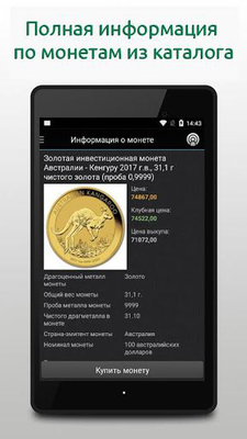 Image 15 of iTrader 8 - mobile Forex