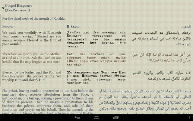 Image 2 of Coptic Reader