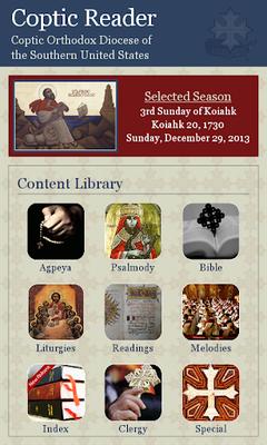 Image 19 of Coptic Reader