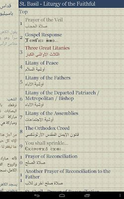 Image from Coptic Reader