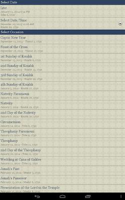 Image 21 of Coptic Reader